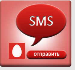 мтс смс бесплатно знакомство с